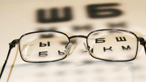 Исследователи: Проблемы со зрением могут вызывать бессонницу