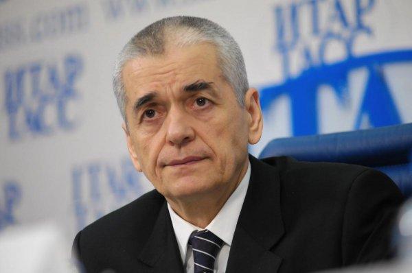 Онищенко сомневается в правильности исследования о предельном возрасте человека