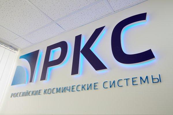 РКС предложил создание в Крыму сети космического позиционирования