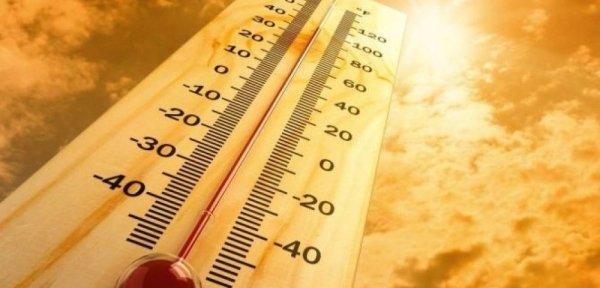 Максимальная температура на Земле составила 2370 градусов Цельсия – Ученые