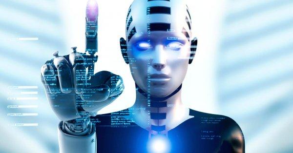 Аналитики: Люди опасаются технологий будущего