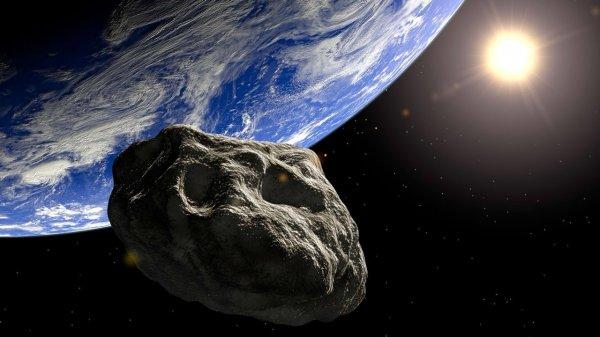 В космосе найден двойной астероид с пылью и газом