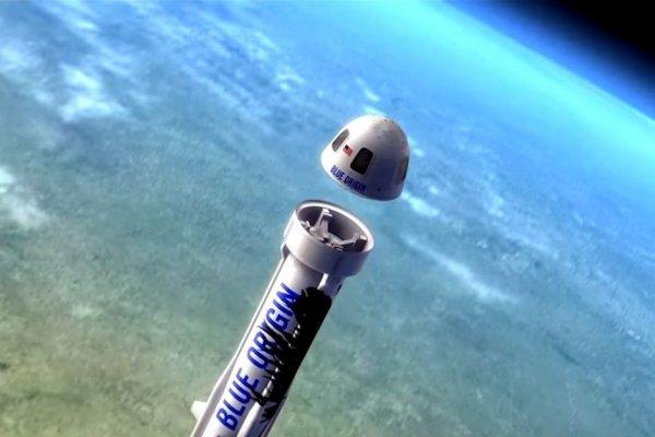 Американские компании отправят в космос туристов в ближайшие два года