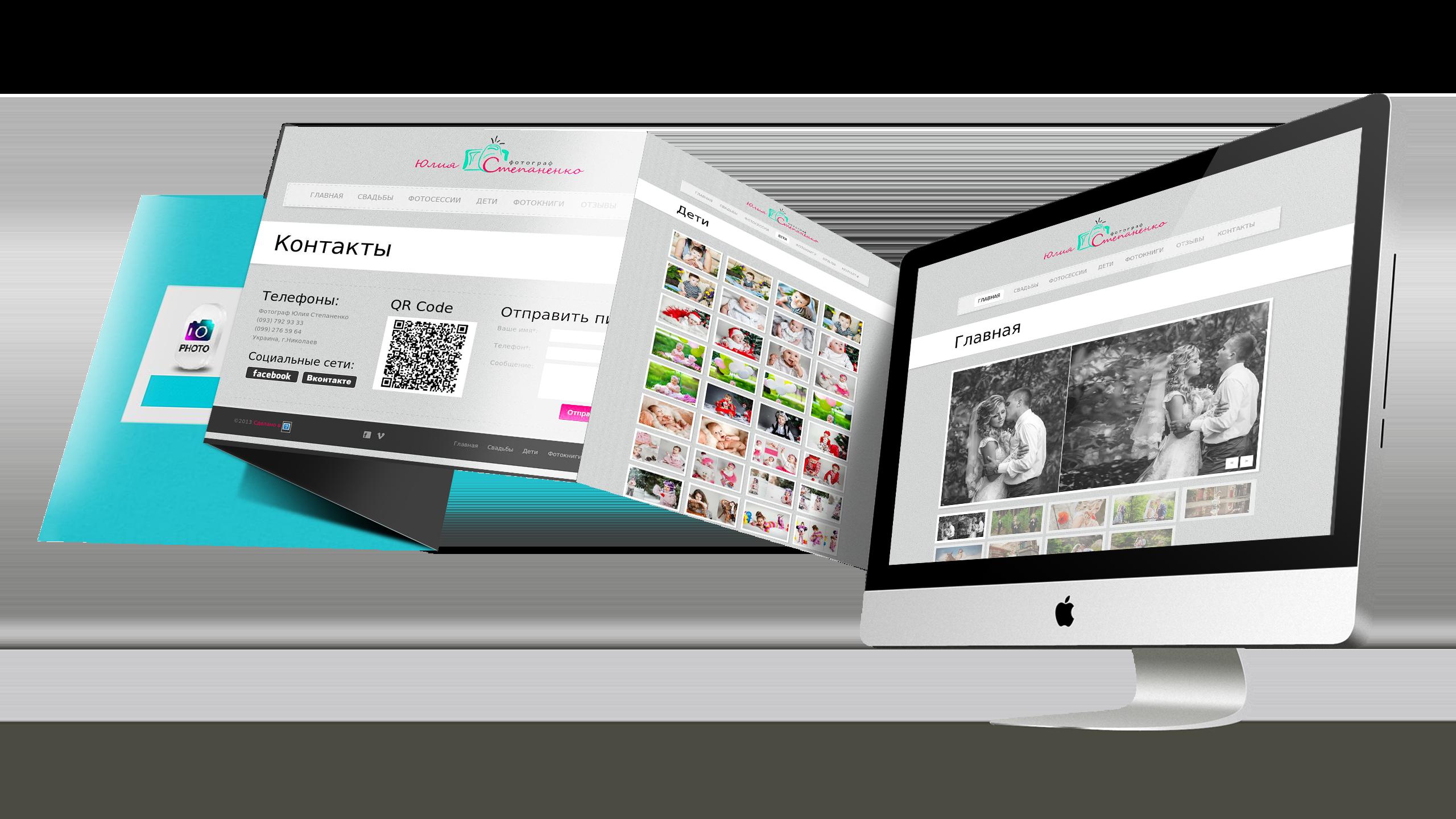 Создать интернет магазин или готовый сайт помогут опытные программисты