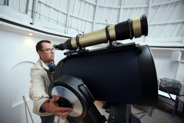 Учёные заявили о нахождении рядом с Землёй мини-портала в параллельный мир