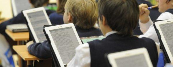 ГОСТ российских электронных учебников вступит в силу в 2018