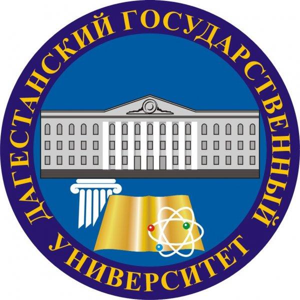 Дагестанский государственным университет заключил сотрудничество с греческим Университетом им.Аристотеля