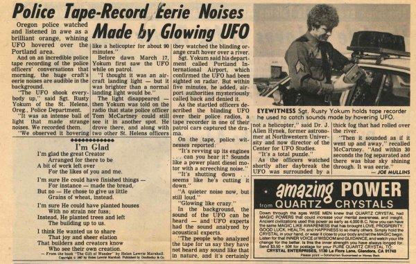 В США рассказали о загадочном прибытии инопланетян в 1981 году