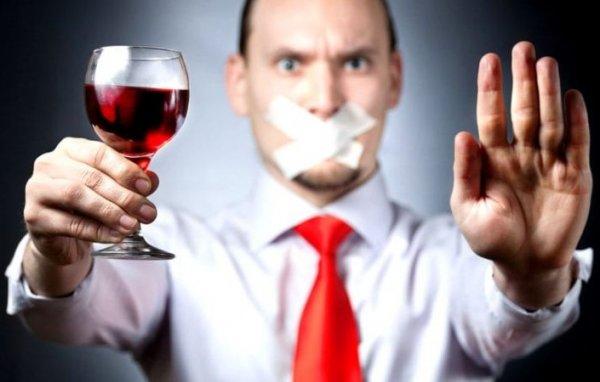 Ученые обнаружили уникальный метод лечения алкоголизма