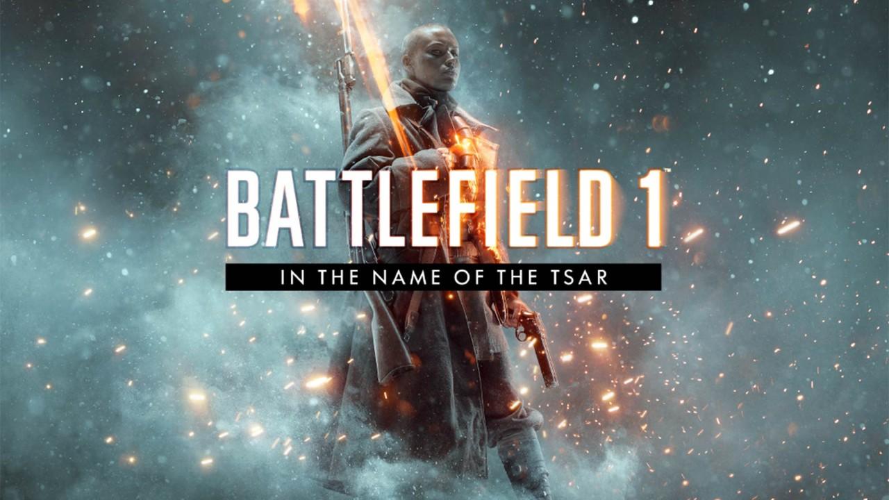 Ключ Battlefield 1, чтобы активировать игру