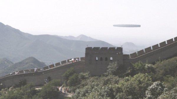 Над Великой Китайской стеной был заснят НЛО