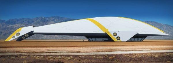 Создан первый в мире дирижабль для полёта в космос