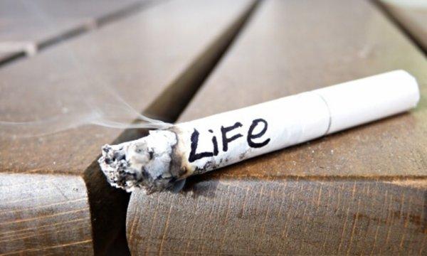 Курение — бич современности: Медики доказали пагубность привычки