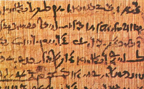 Ученые нашли в чернилах древнего папируса элементы меди