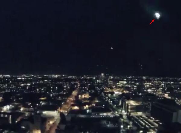 В ночном небе над Аризоной появился огненный шар