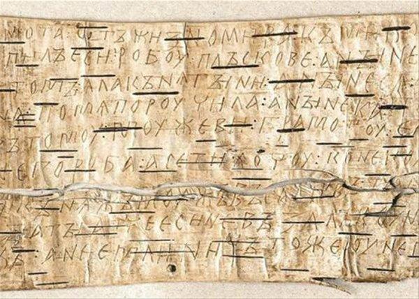 Ученые нашли в Великом Новгороде первую безграмотную грамоту