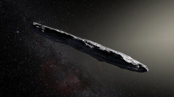 Ученые намерены «догнать» астероид, попавший в Солнечную систему