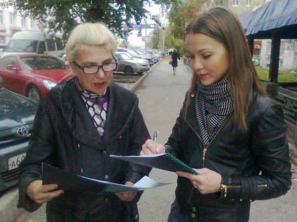 Более 3% жителей Воронежа видели НЛО