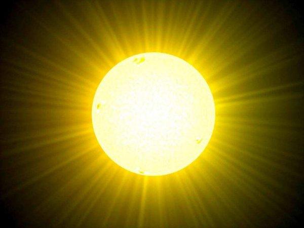 Уфологи США заметили НЛО, маскирующееся под Солнце