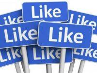 Учёные: Лайки в соцсетях могут сделать человека несчастным