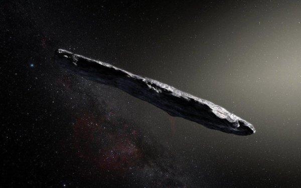 Ученые: Сигарообразный НЛО оказался обломком старой скалы