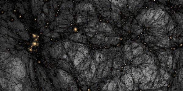 На Земле заметили темную материю