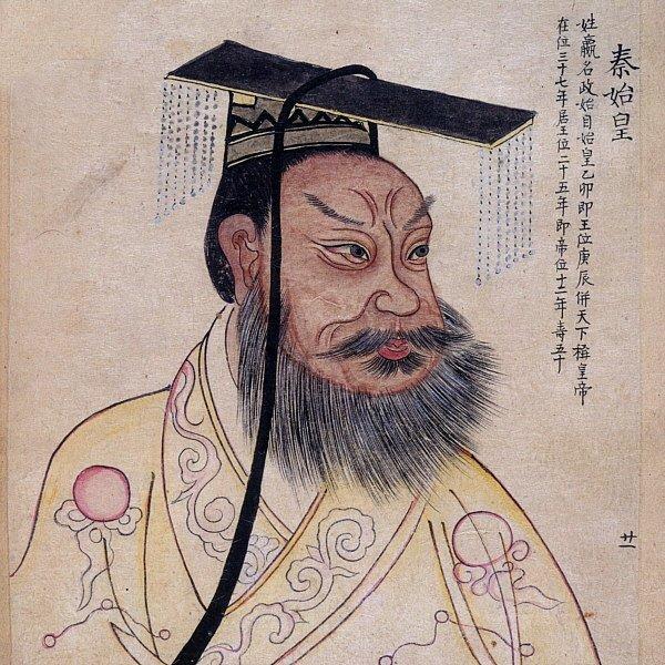 Первый китайский император был одержим поисками эликсира бессмертия